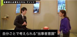 セミナーシェルフ 平尾丈 森本千賀子氏 対談2