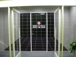 【2009年】じげん 新宿オフィス