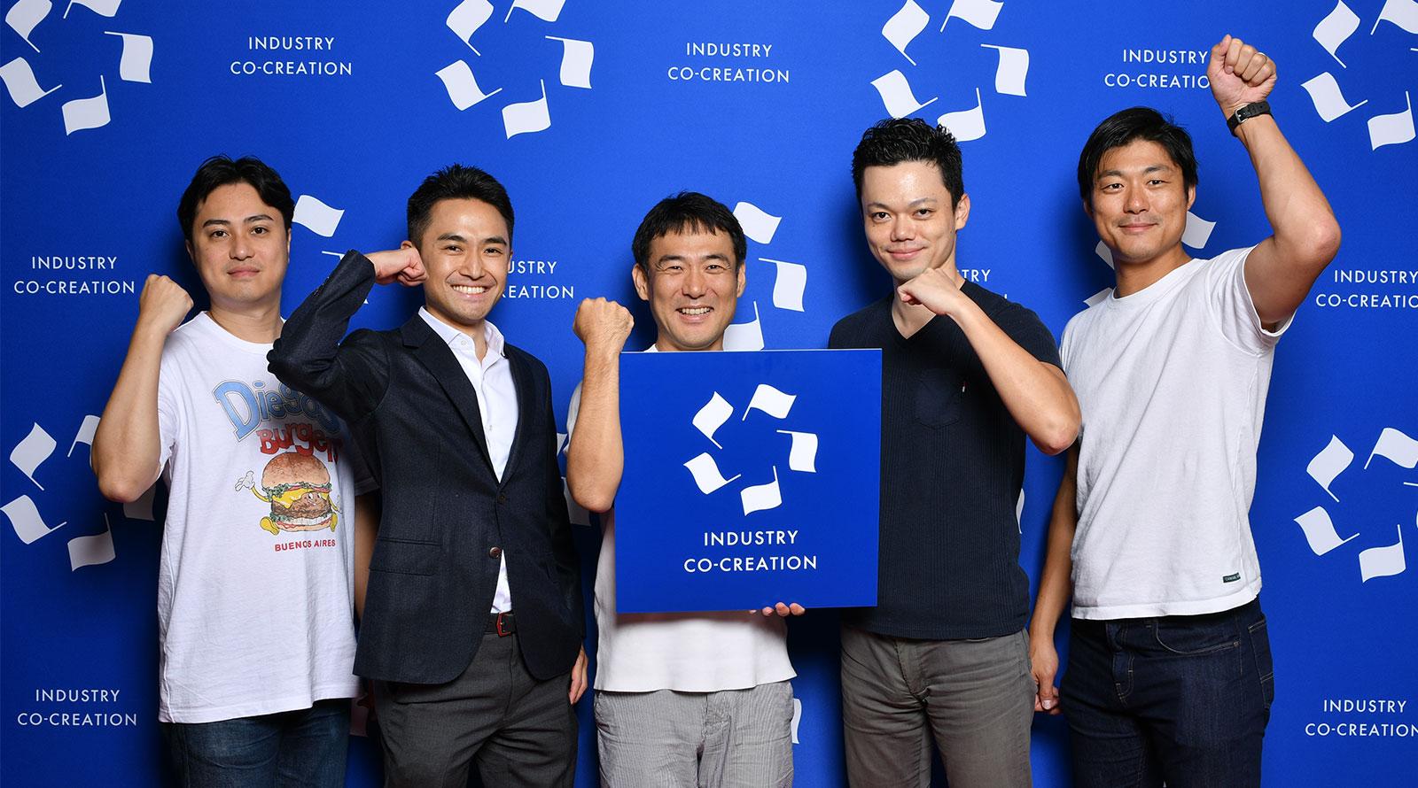 じげん取締役の寺田が、昨年登壇したイベント 《ICCサミット KYOTO …